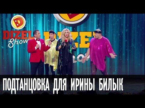 WOW! Шоу смотреть онлайн - wow-