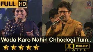 Wada Karo Nahin Chhodogi - वादा करो नहीं from Aa Gale Lag Jaa (1973) by Gauri Kavi & Alok Katdare