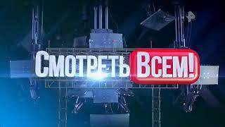 Смотреть всем 26 12 2018 Выпуск за декабрь  Смешные новые видео приколы РЕН ТВ HD
