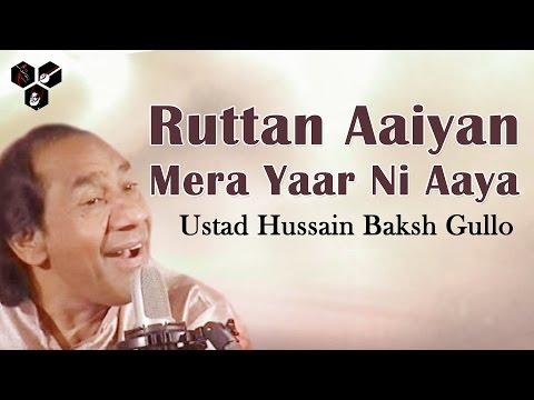 Ruttan Aaiyan Mera Yaar Ni Aaya  - Ustad Hussain Baksh Gullo