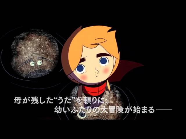 アカデミー賞長編アニメ候補作『ソング・オブ・ザ・シー 海のうた』予告編