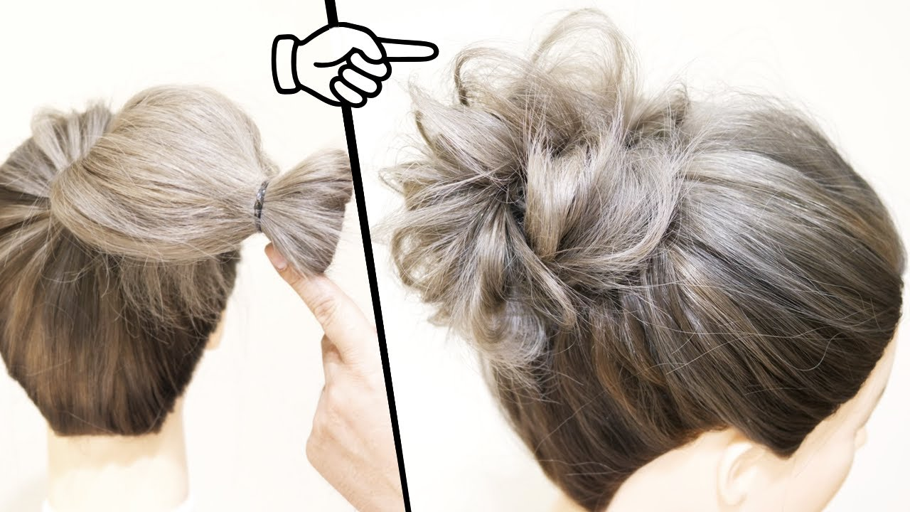 【 初心者の方必見!】5分でできる!編まない!簡単に可愛くなるお団子のヘアアレンジ!How to: Easy MESSY BUN  |  Bun Hairstyle | Updo Hairstyle