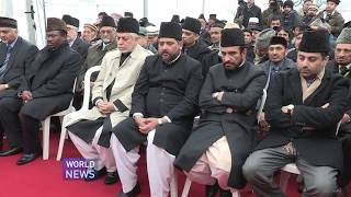 Huzoor's tour of Midlands 2018 special