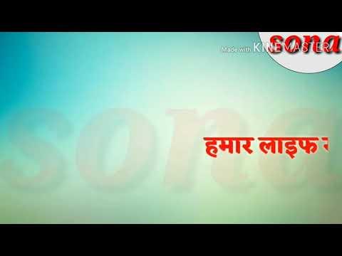 HD हम तs बबली बोलs तानी - Raja Babu - Dinesh Lal Yadav - Seema Singh - Bhojpuri Hit Song ( Sona )