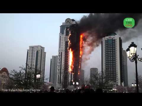 Пожар в Грозный