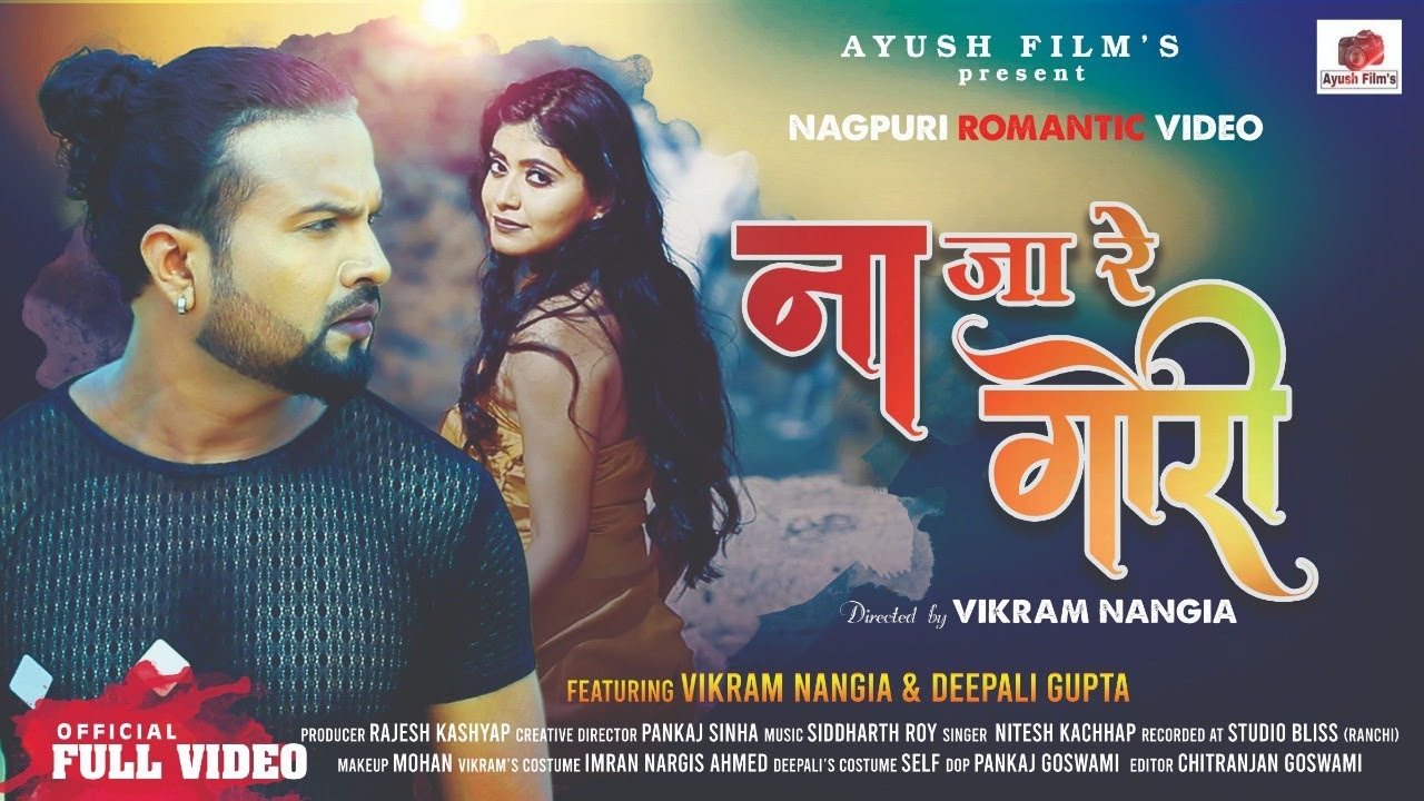 Na Ja Re Gori    Vikram Nangia    Deepali Gupta    Singer    Nitesh Kachhap    New Nagpuri Song 2021
