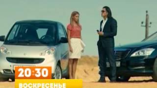 """Фильм """"Дублер"""" на 31 канале"""