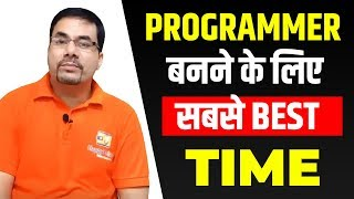 Right Time to Become Computer programmer & Developer | Become computer programmer after 12th