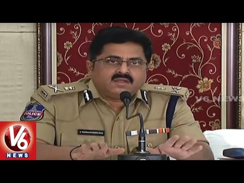 IPS Poornachandra Rao Clarification On Cuttoff Marks For Constable Posts || V6 News
