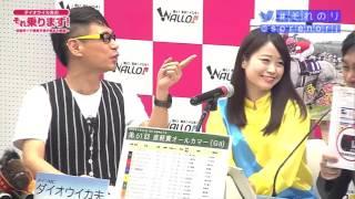 対象レース> 第61回 産経賞オールカマー(GII) 番組オフィシャルサイト ...