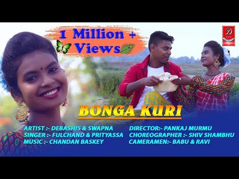 BONGA KURI//NEW SANTHALI HD VIDEO SONG 2019//DEBASHISH & SWAPNA SOREN