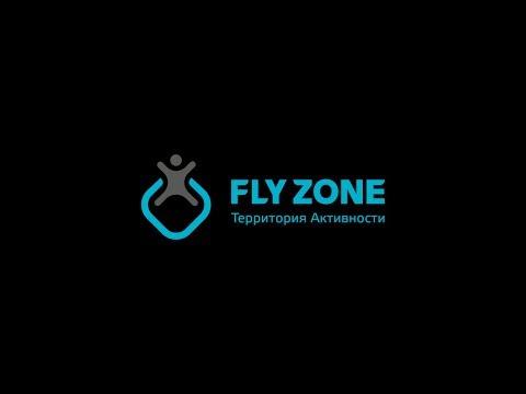 Видео-экскурсия по Территории Активности FlyZone в ТРК Меридиан