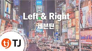 [TJ노래방] Left & Right - 세븐틴 / TJ Karaoke