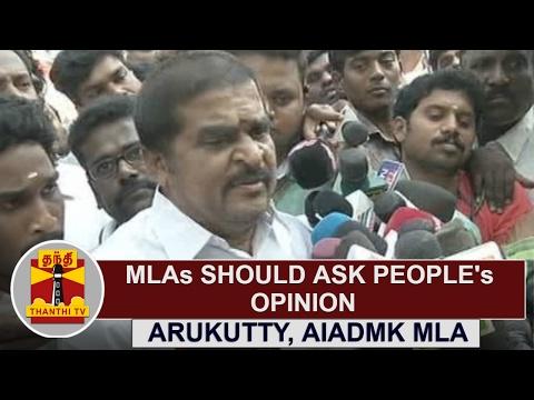 MLAs should ask People's Opinion | Kavundampalayam MLA Arukutty | Thanthi TV