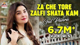 Pashto New Songs Gulpanra - Tapy - Ze Che Tore Zulfe Shata Krem - Gul Panra un release