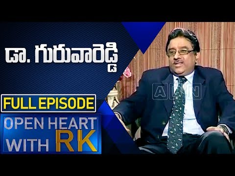 DR Gurava Reddy | Open Heart With RK | Full Episode | ABN Telugu