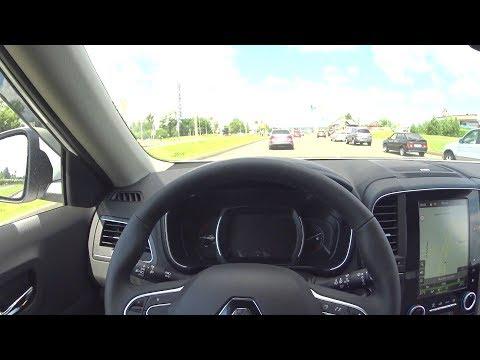 2017 New Renault Koleos 2.5 4x4 CVT X Tronic Premium POV Test Drive