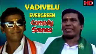 Vadivelu EVERGREEN Comedy Vadivelu Super Comedy Tamil Comedy Pudhumai Pithan Comedy