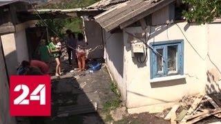 """Обстрелы в """"хлебное перемирие"""": украинские националисты не хотят покидать Донбасс - Россия 24"""
