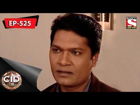 CID(Bengali) - Ep 525 - Killer TV Show - 11th February, 2018