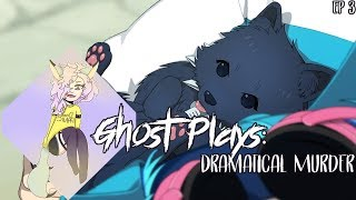 THE SWEETEST BABY WITH THE DEEPEST VOICE || Ghost Plays: DRAMAtical Murder - Part 3