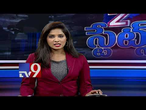 2 States Bulletin ||  Top News from Telugu States ||  20- 11- 2017 - TV9