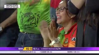Bangladesh v India, Asia Cup, final, Highlights Mirpur