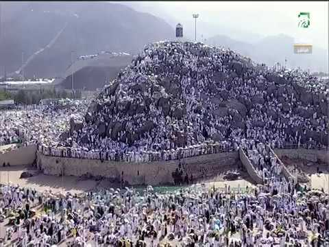 Arafat Day 2018 | HAJJ 2018 | 9th Zilhajj 1439  | 20 AUGUST 2018