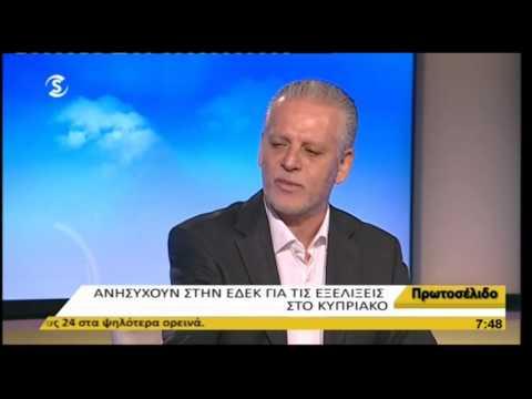 Σιζόπουλος: Δεν μπορεί ένα σύγχρονο κράτος να λειτουργεί με κλήρωση