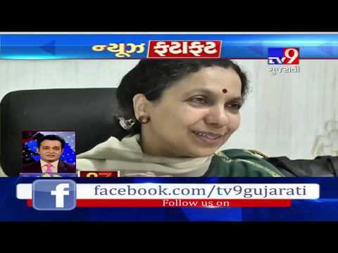 Top News Stories Of Gujarat: 23-01-2019- Tv9