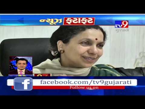 Top News Stories Of Gujarat: 23-01-2019- Tv9