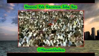 Yeh Karwane Ishq Hai - New Nazam - Islam Ahmadiyya - ©AhmadiGhulam