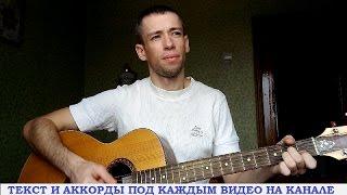 Андрей Бандера -
