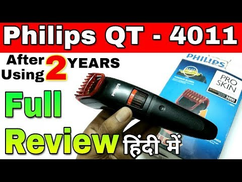 Philips QT4011/15 pro skin advance Trimmer Review हिंदी में | Best Trimmer to buy under 2000