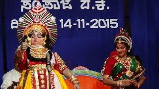 Yakshagana -- ''Nudiye ninnodeyana pesaranu nudiye..'' Jansale - Kannimane
