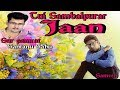 Download tui sambalpurar jaan santanu sahu old sambalpuri song super hit koshli odia album MP3 song and Music Video