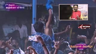 Aadi Thabasu Pallakku Kuthiraiyile song | Periya veetu pannakaran