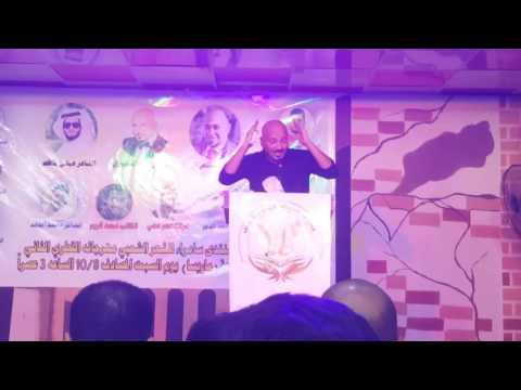 الشاعر علي البديري في سامراء مهرجان بعنوان (الحسين يوحدنا لحب العراق)