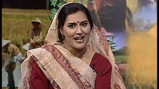 Krishi Darshan फसल चक्र