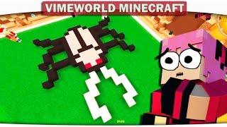 ч.25 ЖУК СОЖРАЛ МОЮ ШАУРМУ   Minecraft