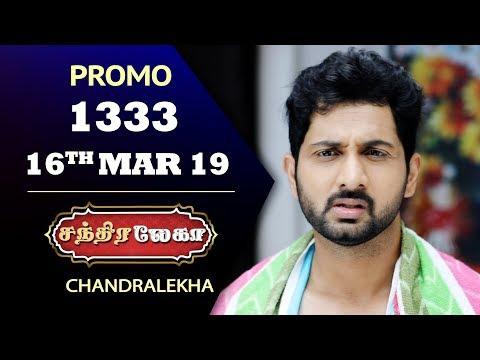 Chandralekha Promo 16-03-2019 Sun Tv Serial  Online