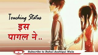 Is Pagal Ki || New Whatsapp Status 2019 || Romantic Status || Rahul Aashiqui Wala