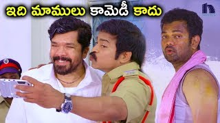 Brahmaji Posani - Back to Back - Latest Telugu Comedy Scenes - Ultimate Comedy Scenes