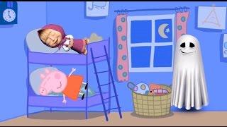 Свинка Пеппа и Маша спасаются спасаются от приведения мультик для детей