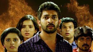 Malayalam Full Movie HD | Chennai Koottam | Super Hit Malayalam Full Movie | Comedy Movie Malayalam