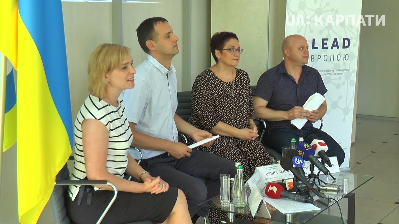В ОТГ Прикарпаття популяризуватимуть громадське здоров'я (відеосюжет)