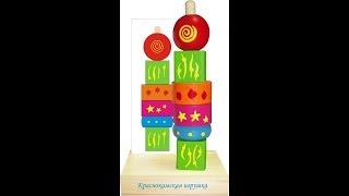 Обзор Пирамидка ГЕОМЕТРИЯ + шнуровка, Краснокамская игрушка