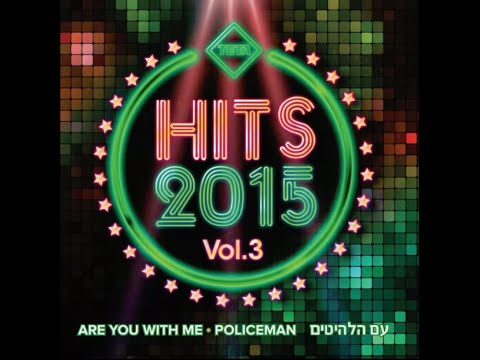 Hits 2015 Vol. 3 - The Best Hits in NonStop Mix (Offical Alb