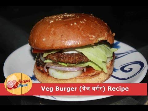 How To Make Hot Dog At Home Veg In Hindi
