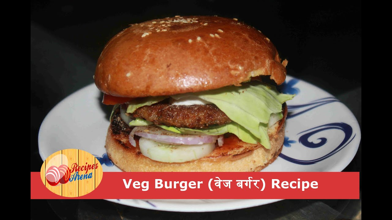 Quick and easy vegetable burger recipe at home in hindi an indian quick and easy vegetable burger recipe at home in hindi an indian street food veg burger youtube forumfinder Images